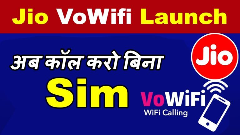 Reliance Jio Officially Announce its VoWi-Fi Service in India