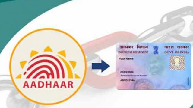 Aadhaar with PAN linking deadline extended till March 31, 2020: Here's how to link