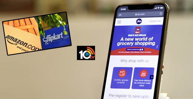 Reliance's online JioMart  new E-commerce venture to take on the existing rivals Amazon, Grofers, and Flipkart