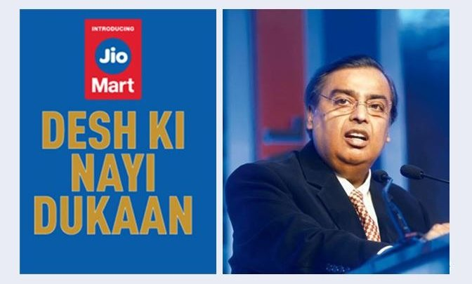 reliance-jio-launched-jiomart-672x405